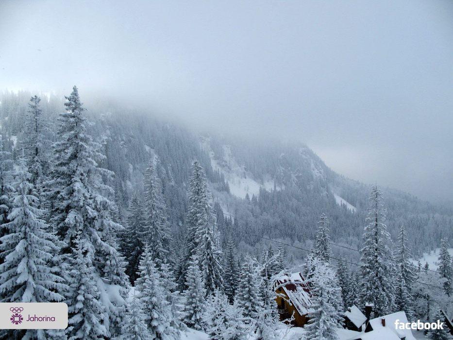 Mount Jahorina ski resort - ©Mount Jahorina