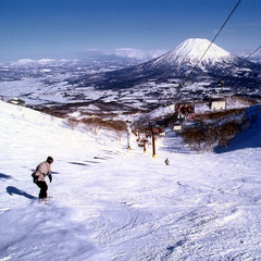 Niseko in Japan - ©Christoph Schrahe