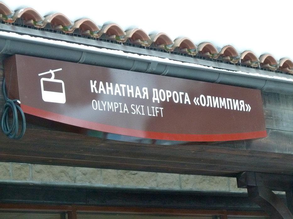 Rosa Khutor Olympia Gondola. - ©Brian Pinelli