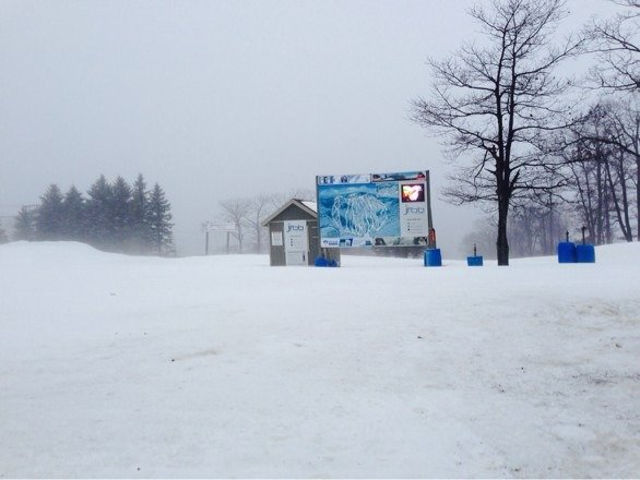 Shot of Jack Frost opening Sat 12/7.. !!!!