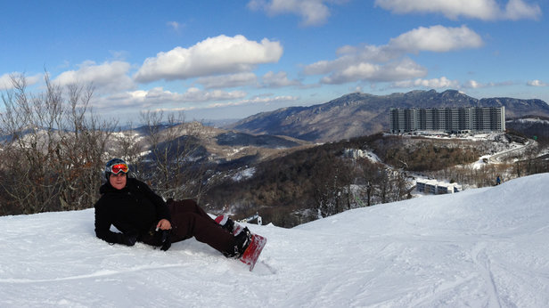 Sugar Mountain Resort - Michael Metts @ The Top of Sugar Mountain 5236 ft & bout to let it roll... - © iPhone