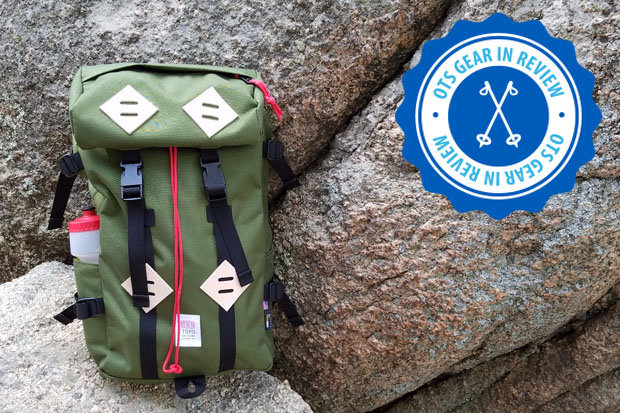 The Klettersack is as tough as the rocks it rests on. - © James Robles