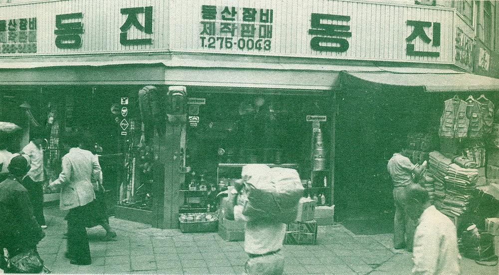 Erstes BLACKYAK Geschäft in Seoul - © BLACKYAK