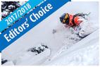 The Best Skis of the Season: 2017/2018 Editors' Choice  - © Liam Doran