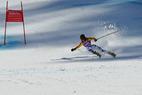 Junioren Ski-WM: Erster Damen-Titel geht nach Norwegen - © Achim Hofstädter