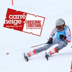 Carré Neige, l'assurance ski qui soutient le mouvement sportif - ©Comité Ski Savoie